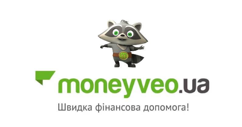 Зустрічайте миттєві кредити від компанії «Moneyveo»