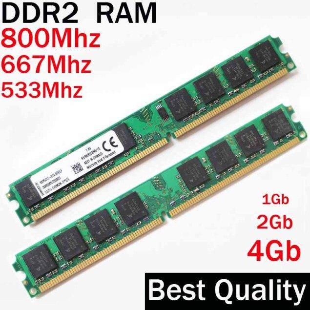 Де вигідно купити оперативну пам'ять DDR 2 в Україні